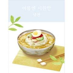 [디자인다소]음식점현수막(냉면)-002