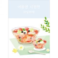 [디자인다소]음식점현수막(화채)-004