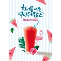 [디자인다소]음식점현수막(수박쥬스)-013