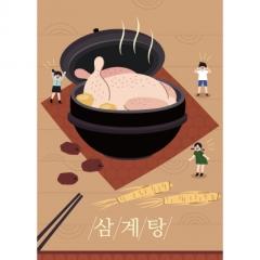 [디자인다소]음식점현수막(삼계탕)-015
