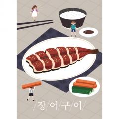 [디자인다소]음식점현수막(장어구이)-017