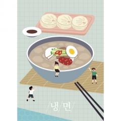 [디자인다소]음식점현수막(냉면)-019