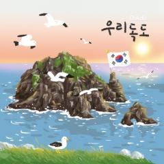 [디자인다소]세계여러나라현수막(독도)-129