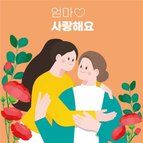 어버이날현수막-183