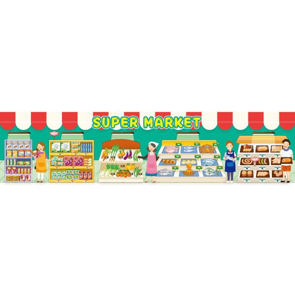 시장놀이현수막(슈퍼마켓)-411