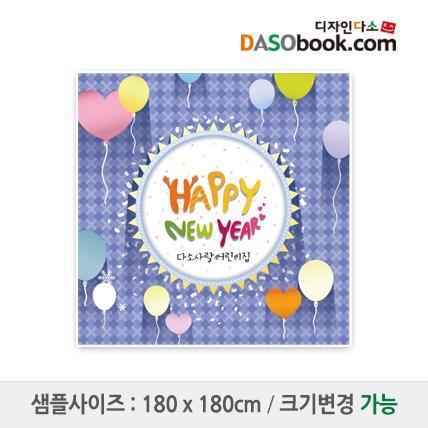 새해명절현수막-040